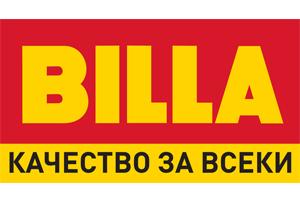 BILLA - хипермаркет