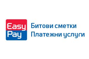 Easypay – парични преводи, платежни услуги