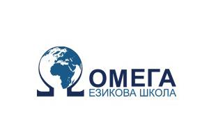 Езикова школа Омега