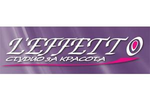 Студио За Красота Leffetto