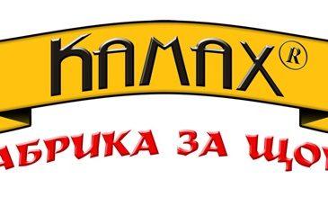 Камакс – фабрика за щори