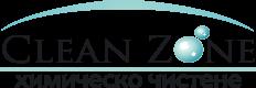 Химическо чистене Clean Zone